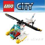 LEGO CITY Starter Set - 60086