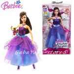 Barbie Co-Star Marie Alecia Fashion Fairytale Mattel, T5219