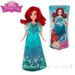 Disney Princess Classic Fashion Doll Ast Mulan B5827