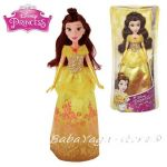 Disney Princess Royal Shimmer Belle Doll - B5287