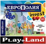 Play Land Занимателна игра за деца, Европолия Инвест 3D, A-180