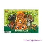 Wild Republic Big Cat 50pc Floor Puzzle, 64573