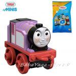 MINIS Thomas and Friends Classic Rosie Fisher Price., 1908D-167