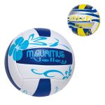 Волейболна топка 200mm JOHN, Voley Ball, 52809