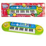 Simba Детска забавна ЙОНИКА 50 см, My musical world, 106834250