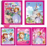 Вълшебна книжка за рисуване с вода Прицеса София, Magic water coloring book Princess Sofia
