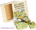 WR Кубчета дървени -Rainforest