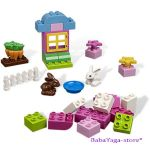 LEGO DUPLO Pink Brick Box, 4623