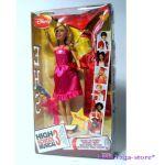Barbie КУКЛА HSM3 с пръстен - Sharpay N6849