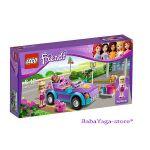 z.LEGO Friends КАБРИОЛЕТ на Стефани 3183