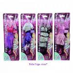 Simba - Steffi Love ДРЕХИ за кукла Стефи вечерна мода (6 вида) - 5724990
