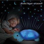 7323 Нощна прожекционна лампа КОСТЕНУРКА за детска стая от CLOUD_B - синя