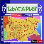 Play Land Образователна игра за деца - България - A-70