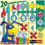 Play Land Занимателна игра за деца - 20 занимателни детски игри с животни- A-803
