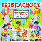 Play Land Образователна игра за деца - Безопасност - L-138