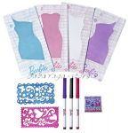 Barbie Design & Dress Studio Mattel - W3923