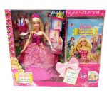 Barbie КУКЛА Академия за принцеси Blair Princess - X1172