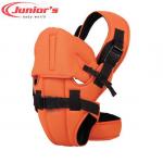 Кенгуру за бебе МАКСИ на фирма JUNIORS оранж - 5001