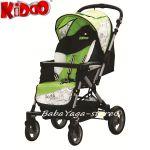 Kiddo Детска количка ROMA в зелен нюанс - 1001