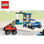 2013 LEGO Конструктор Bricks & More - Строителен к-т ПОЛИЦИЯ- 4636