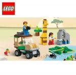 2013 LEGO Конструктор Bricks & More - Строителен к-т САФАРИ- 4637