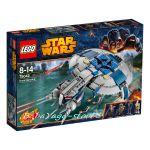 LEGO STAR WARS Боен кораб на дроидите, Droid Gunship, 75042