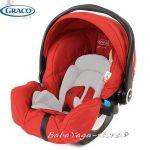 4moms КОШНИЦА за бебе Graco за детска количка 4moms ОРИГАМИ - червена
