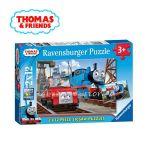 Ravensburger ПЪЗЕЛ за деца с влакчето ТОМАС и приятели от Thomas & Friends 2 x 12 - 075683