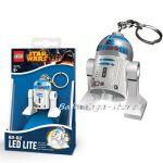 2015 LEGO Star Wars Ключодържател с LED светлина R2-D2