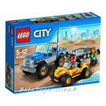 LEGO City Бъги с ремарке Dune Buggy Trailer - 60082