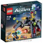 LEGO ULTRA AGENTS Спиклопс проникване Spyclops Infiltration, 70166