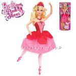Barbie КУКЛА Барби Кристин танцуваща балерина от серията Розовите Пантофки на Mattel Y6589