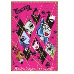 Детско одеяло Монстър Хай Monster High fleece blanket faces - 07201