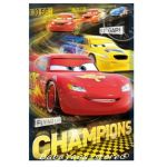 Детско одеяло КОЛИТЕ Cars fleece blanket Champions - 07243