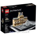 2016 LEGO Architecture ЛУВЪРЪТ в Париж Louvre, 21024