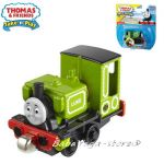 Fisher Price Влакчето ЛЮК Thomas & Friends LUKE от серията Take-n-Play CCJ89
