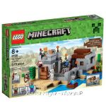 LEGO Minecraft Пустинна крепост, The Desert Outpost, 21121