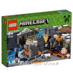LEGO Minecraft Крайният портал, The End Portal, 21124