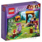 ЛЕГО ФРЕНДС Приключенски лагер за стрелба с лък, LEGO Friends Adventure Camp Archery, 41120