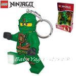 2016 LEGO Ninjago Ключодържател с LED светлина GREEN - 9247
