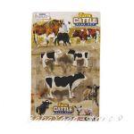 Фигурки на домашни животни ФЕРМА Крави Farm Play set - 8643