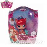 Disney Princess Домашен любимец коте Трежър, Palace Pets Toy - 76070
