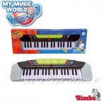 Simba Детска ЙОНИКА модерен стил, My musical world, 106835366