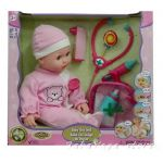 БЕБЕ-кукла 40cm с Докторски комплект, Baby Get Well от серията Dream Collection, 29226