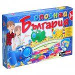 Play Land Образователна игра за деца, Опознай България, A-770