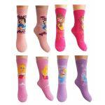 Детски Чорапи Дисни - Disney Socks