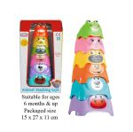 Animal Stacking Cups set 6pcs, 63317