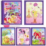 Вълшебна книжка за рисуване с вода Понита, Magic water coloring book Ponny
