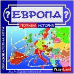 Play Land Образователна игра за деца, Европа, A-71
