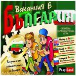 Play Land Образователна игра за деца, Ваканция в България, A-750